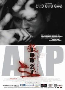 AKPposter